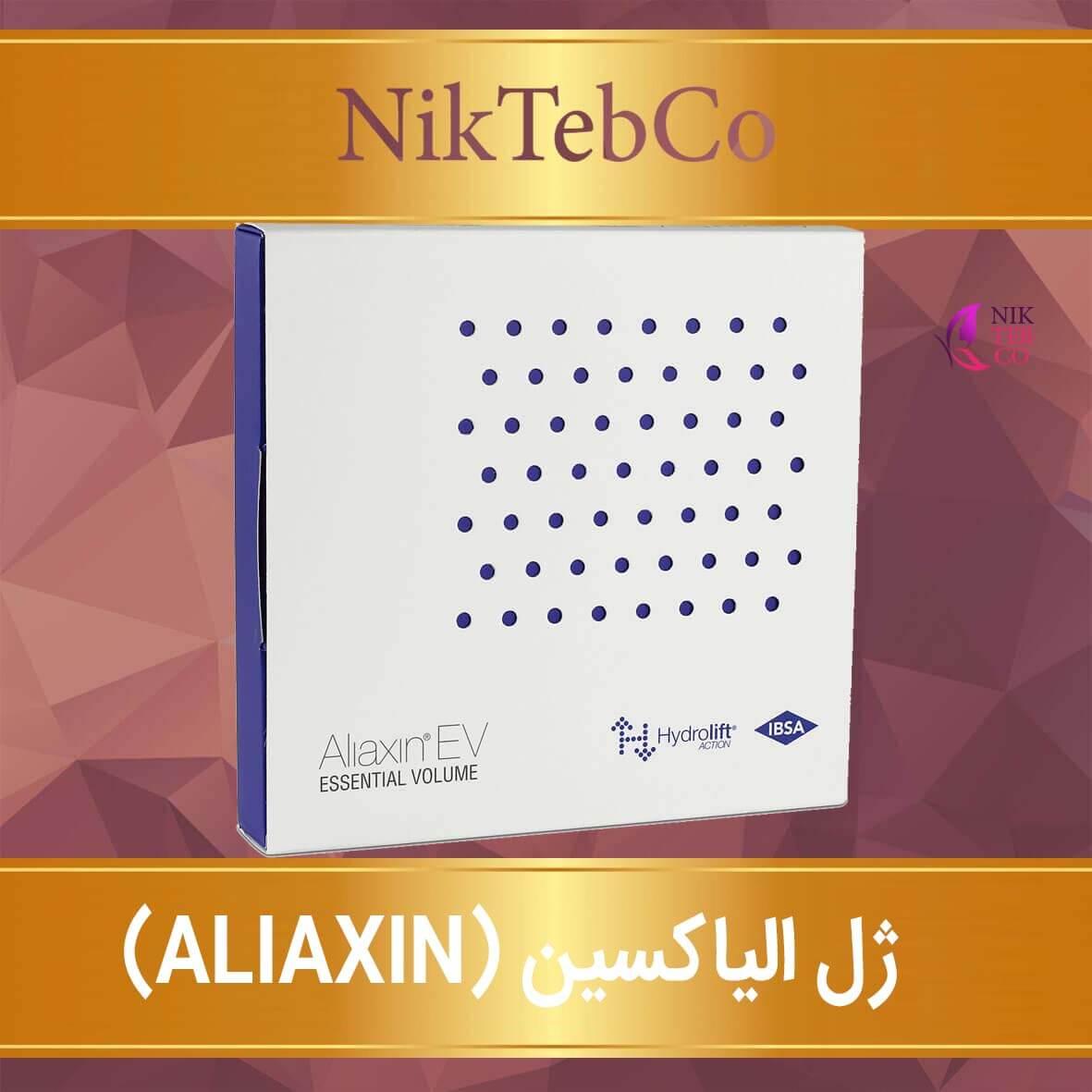 گروه محصولات الیاکسین