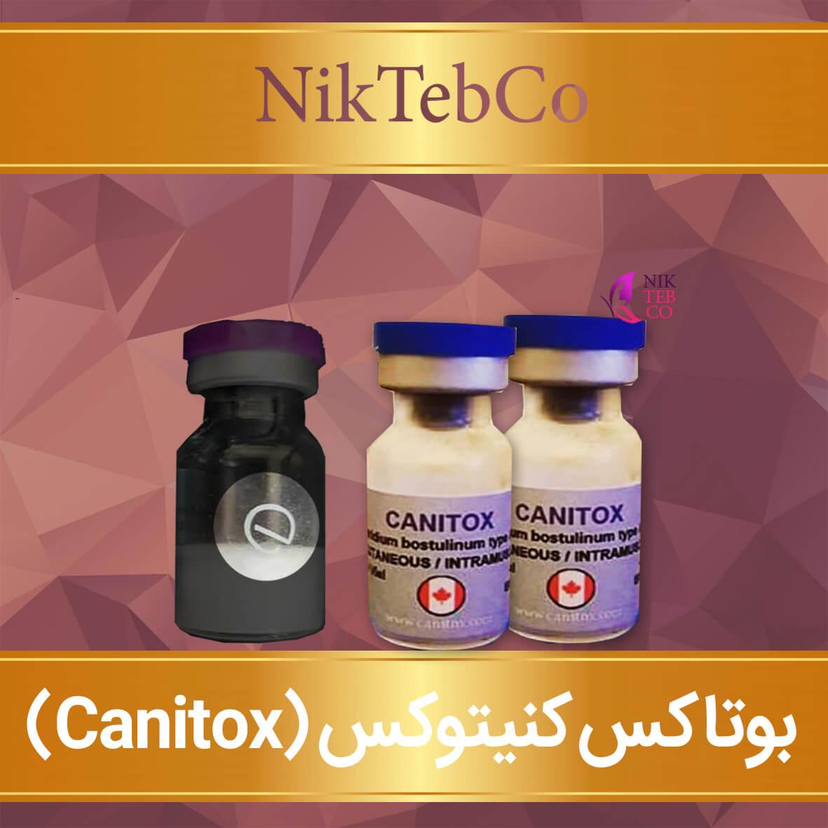 بوتاکس - بوتاکس کنیتوکس - بوتاکس canitox