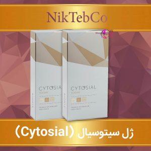 ژل سیتوسیال والیوم - سیتوسیال صورت - cytosial