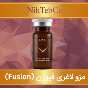 مزو لاغری فیوژن - بهترین مزو لاغری - Fusion ppc