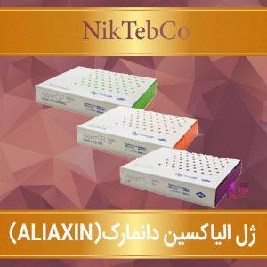 ژل آلیاکسین - فروش الیاکسین