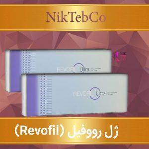 رووفیل زاویه سازی - ژل رووفیل - رووفیل اولترا ultra revofil