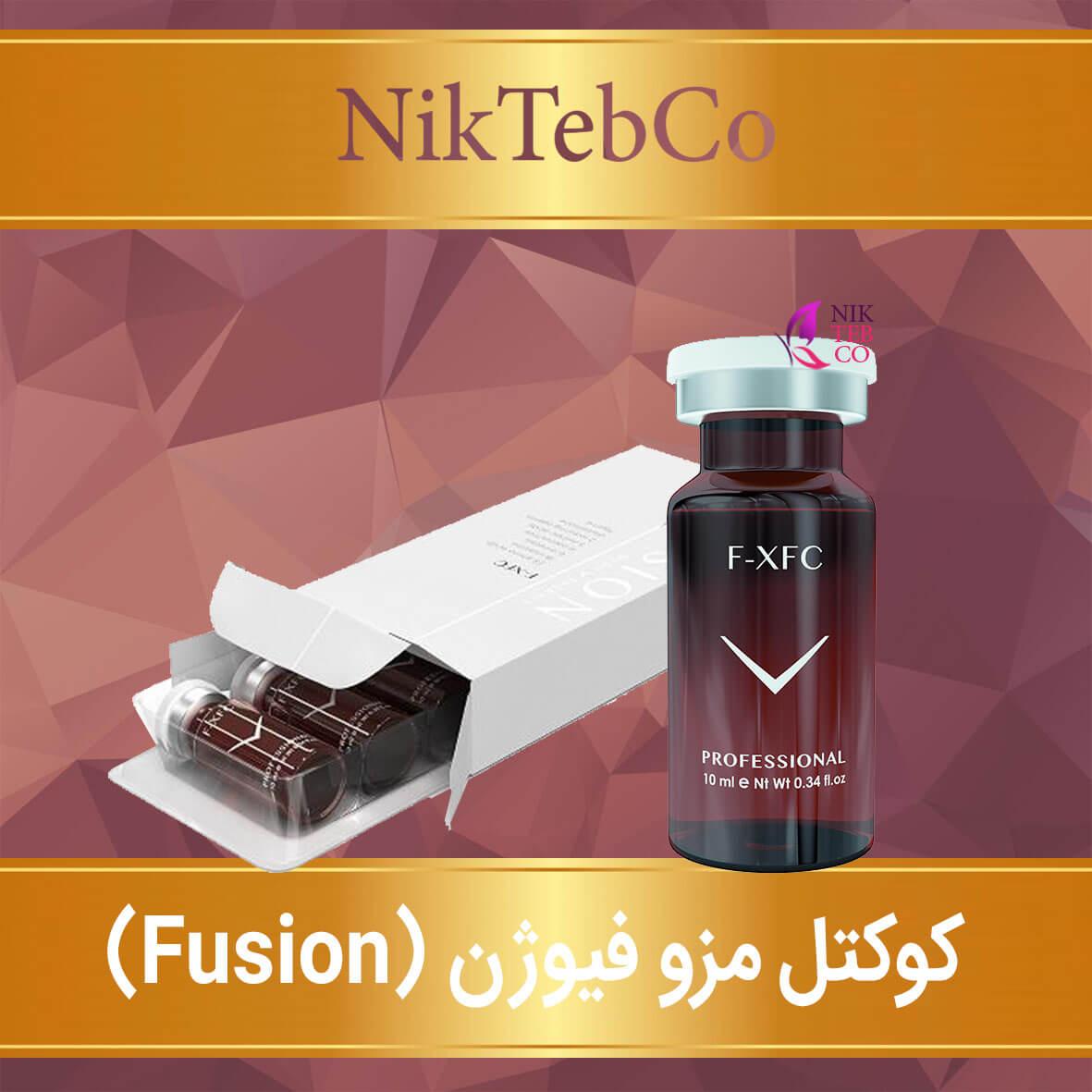 کوکتل مزو فیوژن fusion