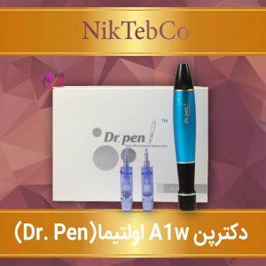 دکتر پن a1w