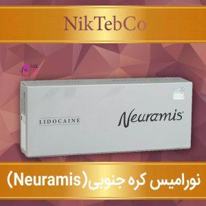 نورامیس لیدو - نورامیس زیرچشم