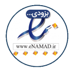 e-namad-144x146