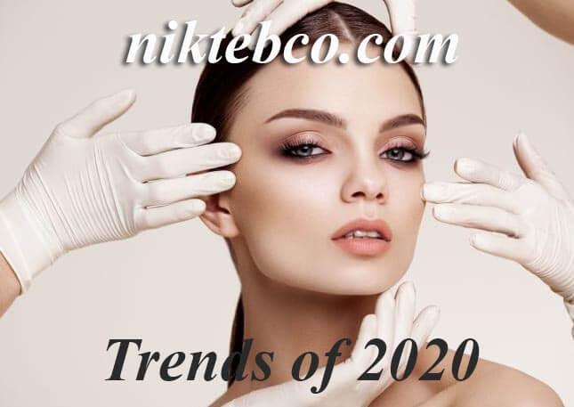 ترند 2020 - زیبایی شناسی