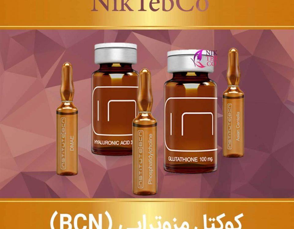 کوکتل مزوتراپی BCN