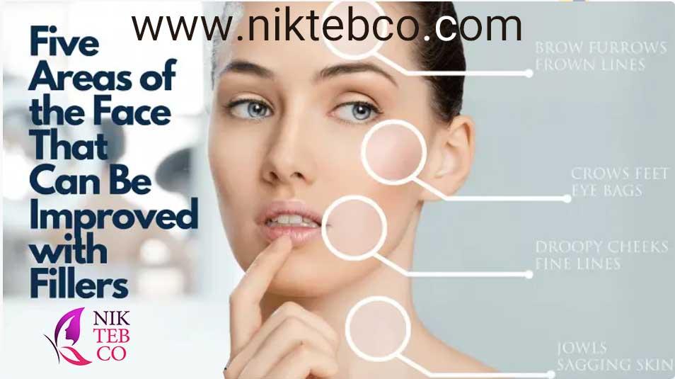 ناحیه تزریق ژل صورت